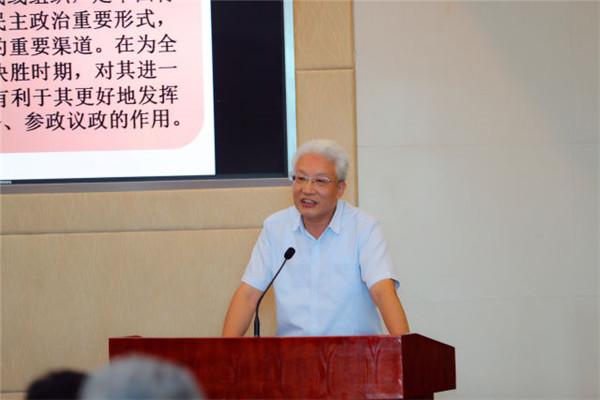深圳大学城市治理研究院院长兼当代中国政治研究所所长黄卫平