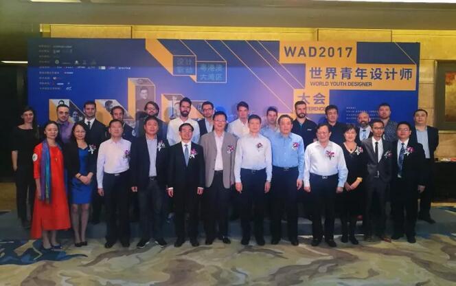 戴北方主席出席wad2017世界青年设计师大会