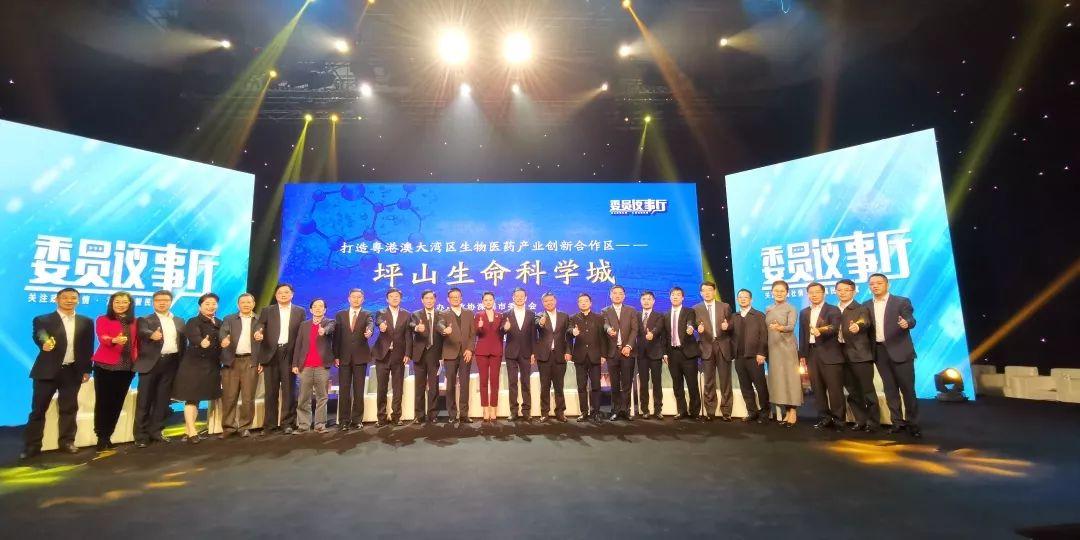 深圳近期将出台文件在产业政策各方面对生物医药产业给予支持